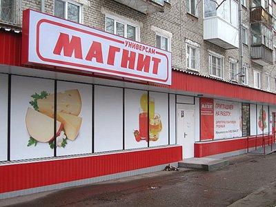 """Суд прекратил дело директора """"Магнита"""" по смерти в полиции блокадницы, обвиненной в краже масла"""