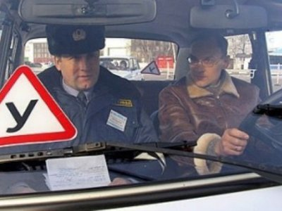 ГИБДД готовит кандидатам в водители новые правила экзаменов