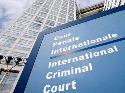 Международный уголовный суд прокомментировал выход России из Римского статута