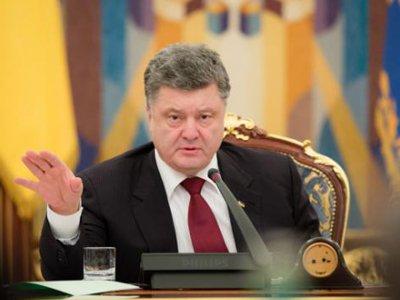 Порошенко подписал секретный указ о военном сотрудничестве Украины с рядом стран