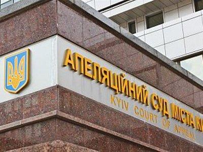 У председателя Апелляционного суда Киева нашли $6500 в мантии