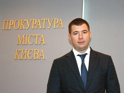Киевского прокурора уволили в рамках закона о люстрации
