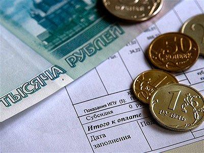 Россияне могут столкнуться с долгами по ЖКХ из-за проблем в идентификации платежей