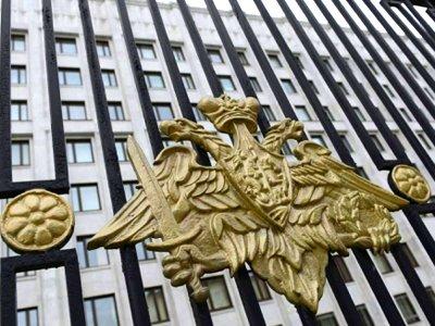"""Энергетики просят прокуратуру выяснить, куда """"Оборонэнергосбыт"""" дел 200 млн руб."""