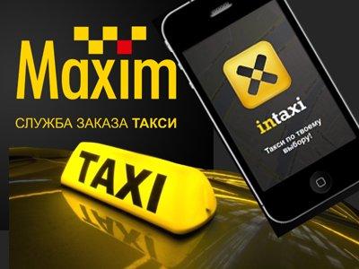 Суд запретил службу заказа такси, работавшую через мобильное приложение с частными водителями