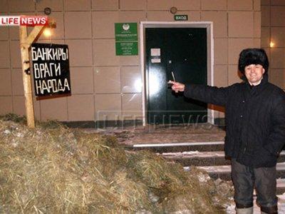 Суд наказал фермера, не ко времени вывалившего навоз перед отделением Сбербанка