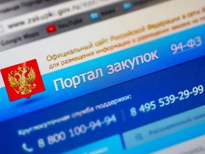 Правительству предложено сэкономить 270 млрд руб., ограничив госкомпаниям закупку предметов роскоши