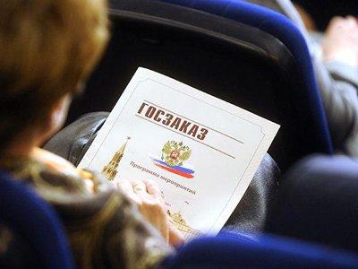Сумма долгов по госконтрактам за год выросла до 32 млрд рублей