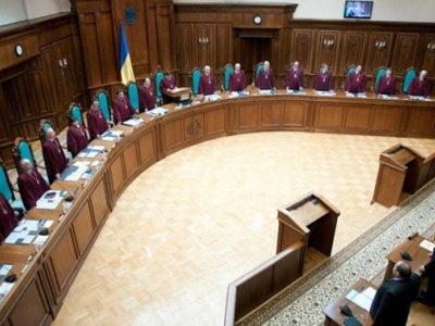 КС Украины рассматривает вопрос о депутатской и судейской неприкосновенности