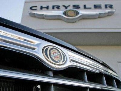 Суд в США обязал Chrysler выплатить $150 млн за гибель мальчика