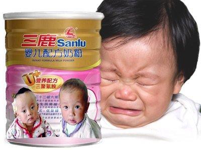 sanlu milk crisis