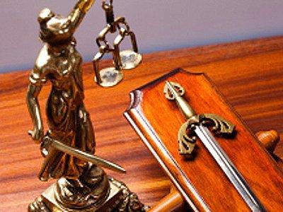 Дело о закупках Mercedes для ФСО и МВД рассмотрит гражданский суд