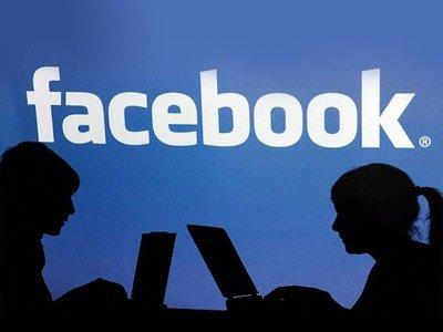 Суд в Нью-Йорке разрешил американке подать документы на развод через Facebook