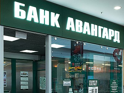 """""""Если банк и совершил правонарушение, то только добросовестно заблуждаясь!"""""""