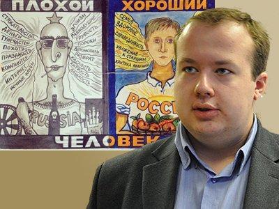Амнистирован соратник Навального, вручивший ему подзаборный подарок на день рождения