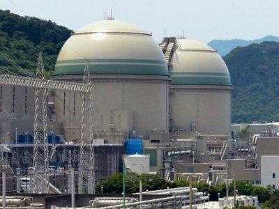 """Японский суд запретил перезапуск ядерных реакторов АЭС """"Такахама"""""""