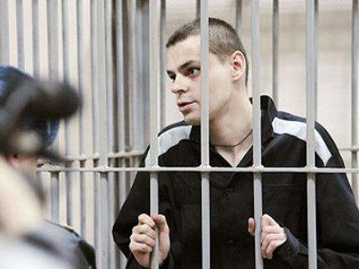 """Пожизненно осужденный поджигатель """"Пассажа"""" попытался взыскать с Минфина более 3 млн руб."""
