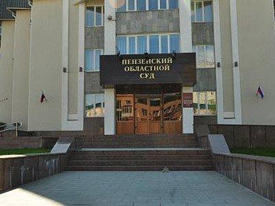 """Кассация предписала судам исполнять """"закон о мести"""" даже при отказе в УДО"""