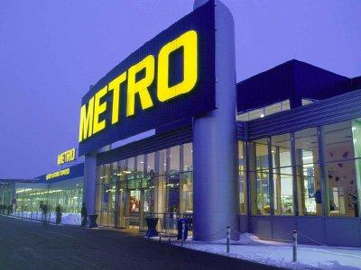 АСГМ по максимуму наказал сеть Metro за итальянские и французские сыры