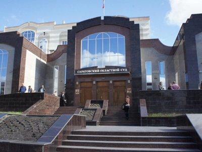 иркутский областной суд процессуальные издержки