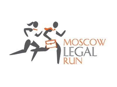Общероссийский благотворительный забег среди юристов Legal Run 2015