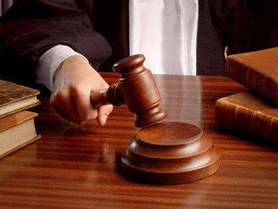 "Суд заочно арестовал владельца ТЦ ""Колумбус"" за неуплату налогов на 100 млн руб."