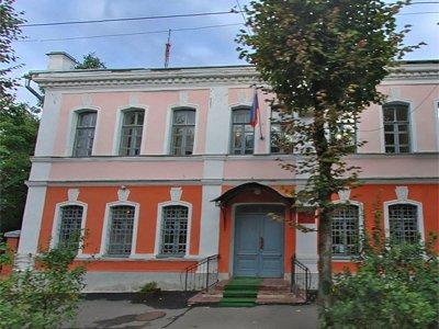 Управление Суддепартамента в Новгородской области