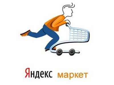 Минэкономики создаст в России аналог интернет-площадки Alibaba