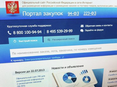 Российские производители могут получить приоритет при госзакупках