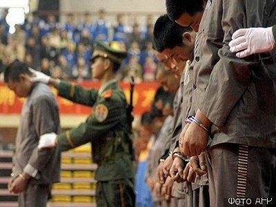 В КНР определили минимальный размер взятки для смертного приговора