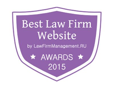 Конкурс Best Law Firm Website – 2015