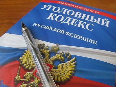 Кодекс украины уголовный