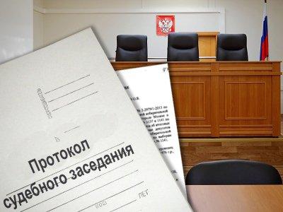 Протокол задержания подозреваемого Хорькова