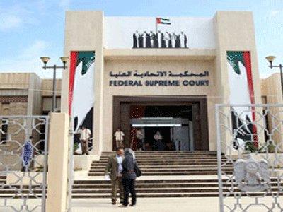 Пятеро иностранцев получили в ОАЭ длительные сроки за оскорбление властей