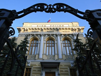 "ЦБ отозвал лицензию у ""Международного акционерного банка"""