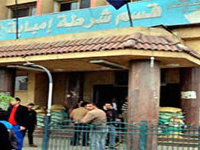 В Египте полицейского приговорили к пожизненному за изнасилование умственно отсталой девушки