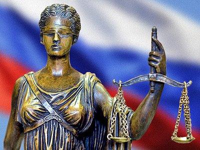 """""""Кто не хочет развивать свое право – будет кормить английских юристов"""""""