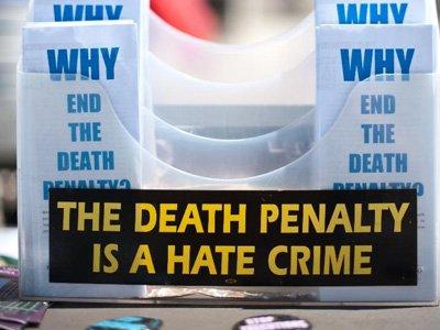 Власти штата Небраска отменили смертную казнь