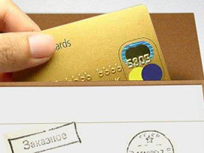 Банки посоветовали россиянам «кредитные каникулы» за2 тысячи руб.