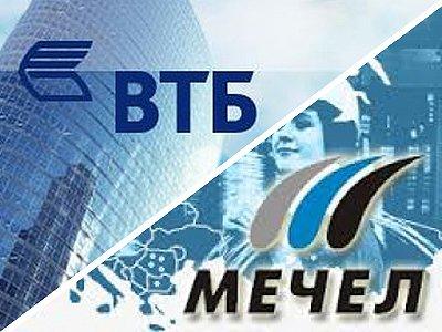 Спор «ВТБ» и «Мечела» по иску в 50,1 млрд руб решится осенью