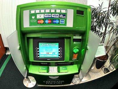 лжелампочек на банкоматах