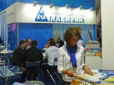 """СКР экстрадирует из Сербии главу группы туркомпаний """"Лабиринт"""", лишившего отдыха 18000 клиентов"""