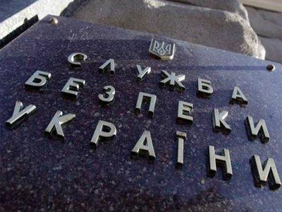 СБУ задержала бывшего министра юстиции Украины