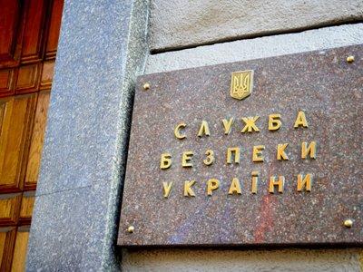 Экс-сотрудник СБУ, доставивший взрывчатку для убийства вице-премьера Крыма, получил 12 лет