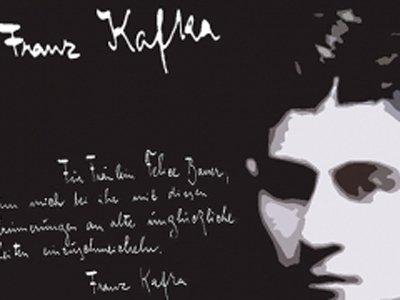 Израильский суд постановил изъять рукописи Франца Кафки у частных владельцев