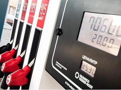 Нефтяники хотят разделить налоговое бремя с потребителями через акцизы на топливо
