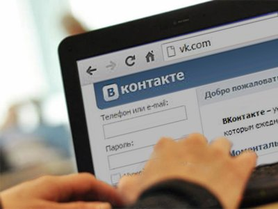 """Насильник выдал себя """"лайком"""" под фотографией жертвы в соцсети """"ВКонтакте"""""""