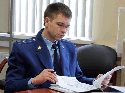 Прокуратуру подмосковного Талдома возглавил 33-летний выпускник СГЮА