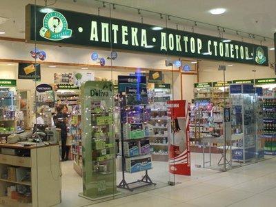 """Бухгалтер сети аптек """"Доктор Столетов"""" с мужем со второй попытки осуждены за хищение 19 млн руб."""