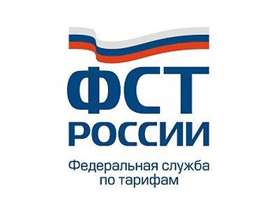 Путин упразднил ФСТ и передал ФАС ее полномочия и обязательства